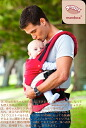 Yatom manduca マンジュカ baby carrier for safe regular manual store upup7 apap8 fs04gm