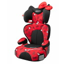 Car seat junior plus DX Greco x Hello Kitty limited edition model fs3gm upup7 apap8 fs04gm