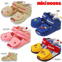 Miki House double Russell ☆ baby Sandals (12 cm-15 cm)