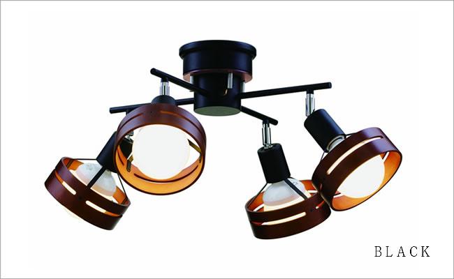 4灯シーリングライト ARCHE アーチェ