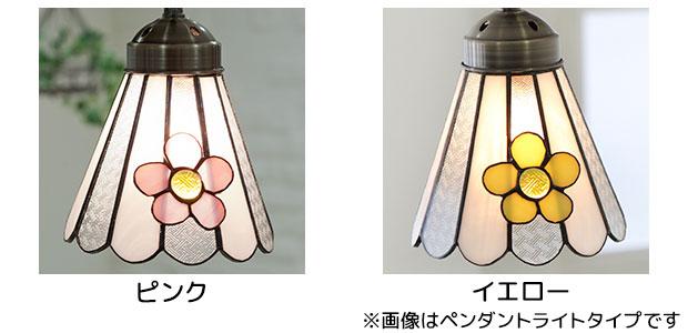 オリジナルステンドグラスランプ【LIZ】リズ
