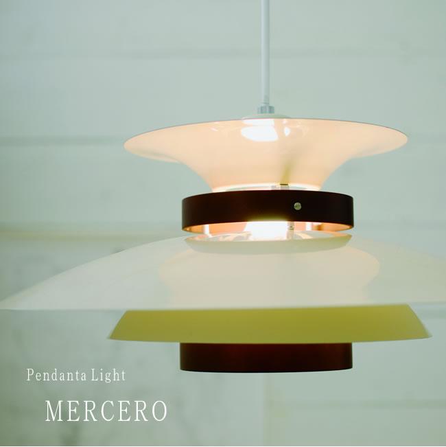 1灯ペンダントライト【MERCERO】メルチェロ