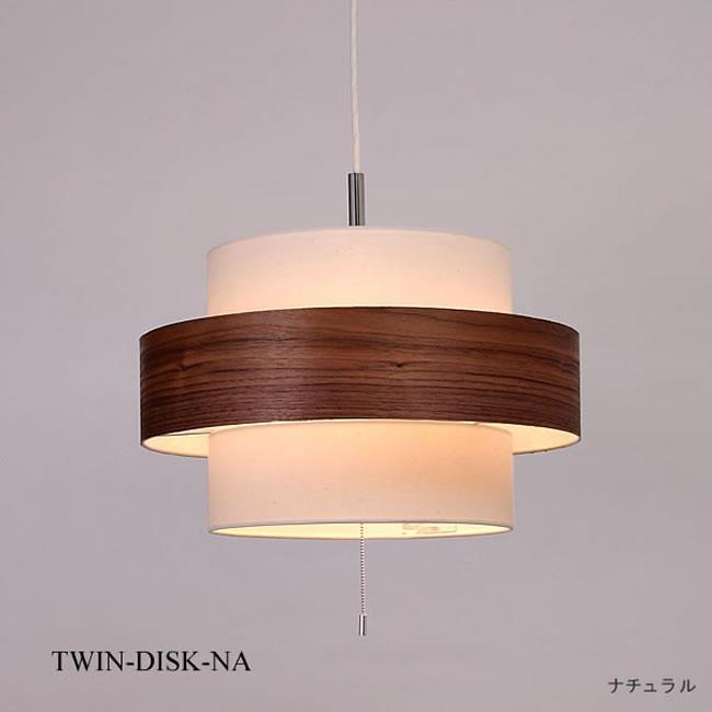 3灯ペンダントライト【Twindisk】ツインディスク