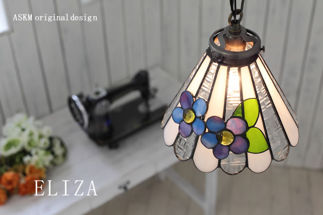 1灯ステンドグラスランプ【ELIZA】