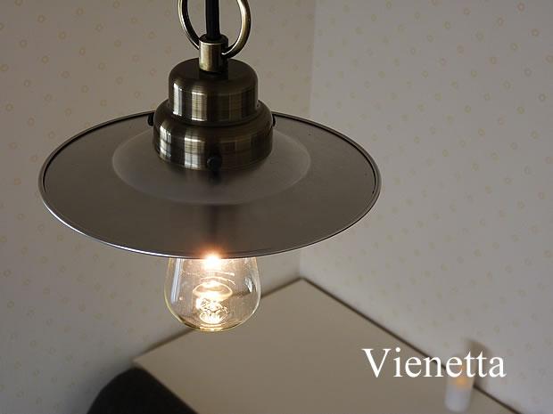 1灯 ペンダントライト ビエネッタ GLF-3394 後藤照明