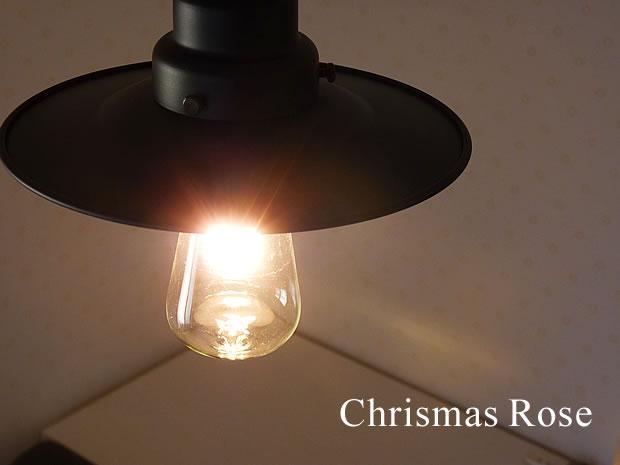 1灯 ペンダントライト クリスマスローズ GLF-3423 後藤照明