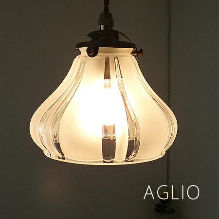 AGLIO アグリオ【FC-360】