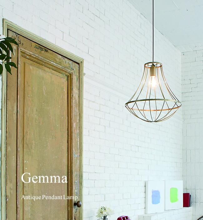1灯ペンダントライト【Gemma】ジェンマ