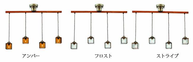 4灯ガラスペンダントライト【Kostka-dangle4】コストカダングル4