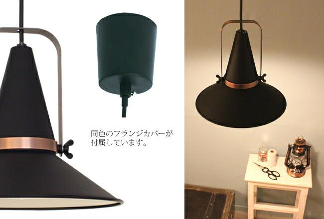 1灯ペンダントライト【Studio D】スタジオD