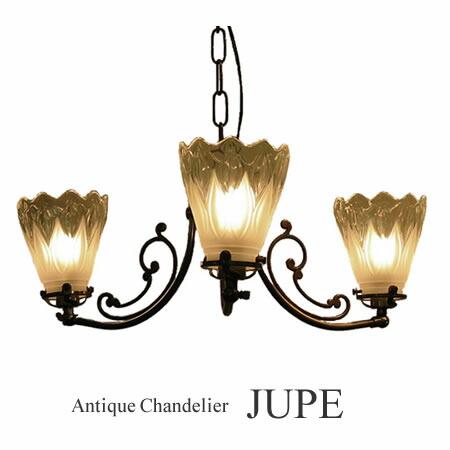 3灯 JUPE ジュペ【CP-30AB-097】