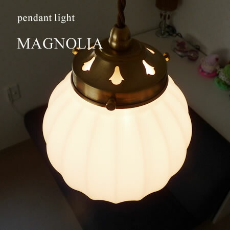 MAGNOLIA マグノリア【FC-311】