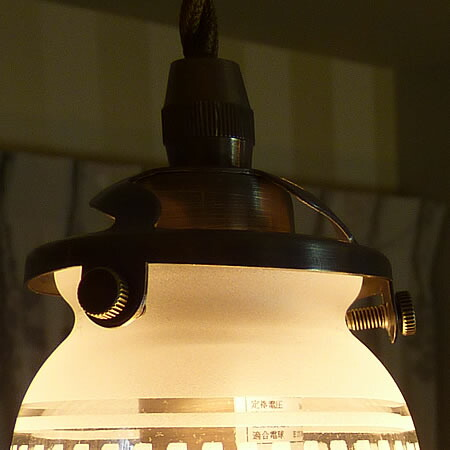 1灯 ガラス ペンダント ライト ZOLA ゾラ