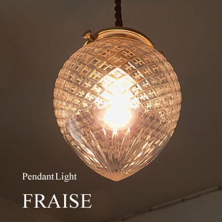 FRAISE フレーズ【FC-336】