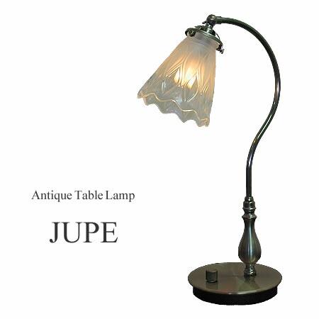 テーブルライト JUPE【FC-570A-097】