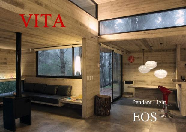 1灯ペンダントライト EOS イオス VITAシリーズ 北欧 デンマーク