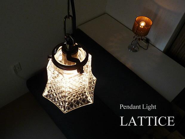 1灯 ガラス ペンダント ライト HERBE エルブ