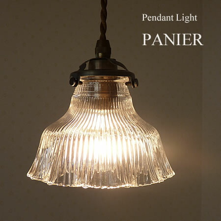PANIER パニエ【FC-1822】