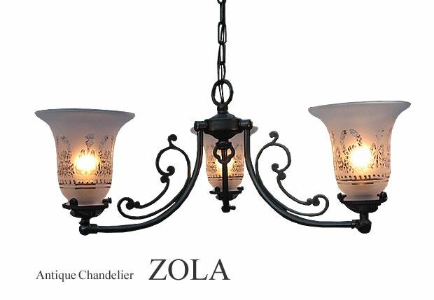 3灯アンティークシャンデリア【ZOLA】ゾラ
