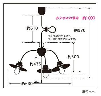 3灯 ペンダントライト ビエネッタ GLF-3394 後藤照明