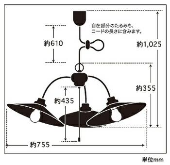 3灯 ペンダントライト バンクシア GLF-3406 後藤照明