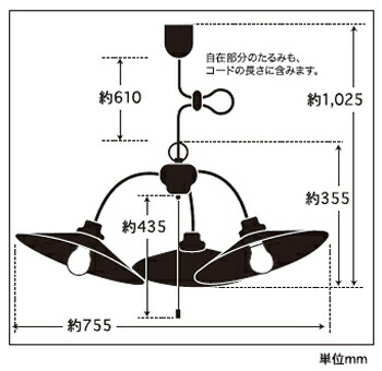 3灯 ペンダントライト カモミール GLF-3420 後藤照明