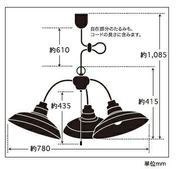 3灯 ペンダントライト ブラックベルベット GLF-3432 後藤照明