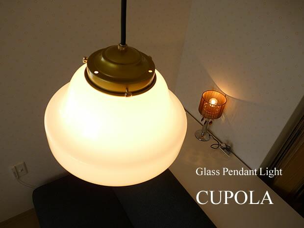 1灯ガラスペンダントライト【Cトロ】CUBE キューブ
