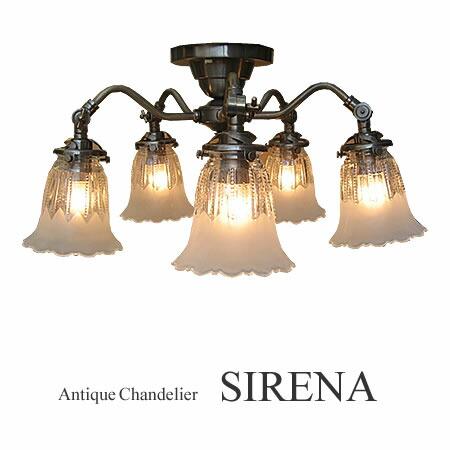 5灯 SIRENA シレーナ【SS-1305A-1821】