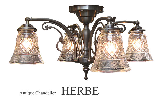 5灯アンティークシャンデリア【HERBE】エルブ