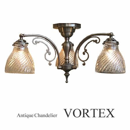 3灯 VORTEX ヴォルテクス【CP-1203A-317】