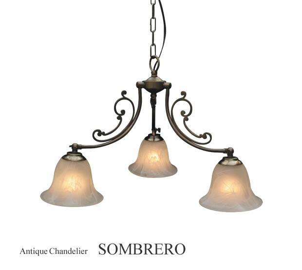 3灯アンティークシャンデリア【SOMBRERO】ソンブレロ