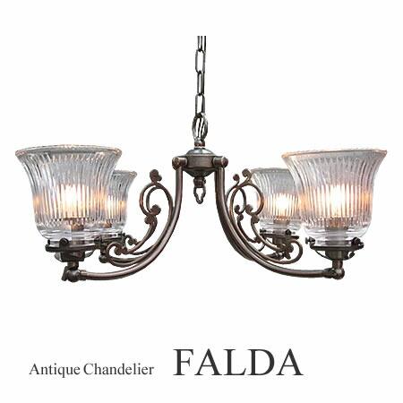 4灯 FALDA ファルダ【CP-40AB-2010】