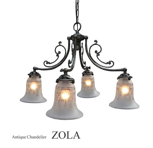 4灯アンティークシャンデリア【ZOLA】ゾラ