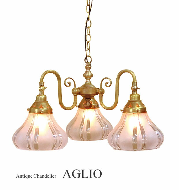 5灯アンティークシャンデリア【AGLIO】アグリオ