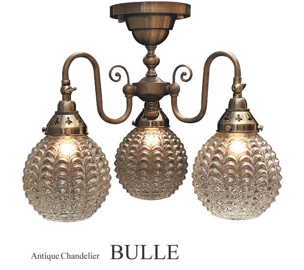 5灯アンティークシャンデリア【BULLE】 ビュル