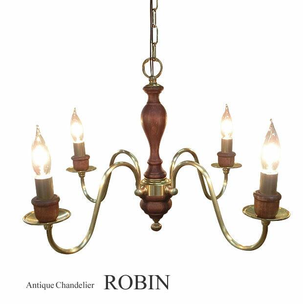 5灯アンティークシャンデリア【ROBIN】ロビン