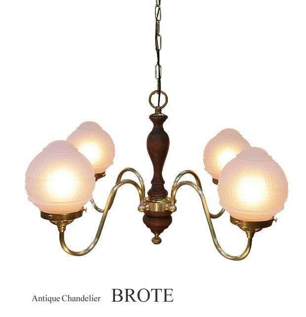 5灯アンティークシャンデリア【BROTE】ブローテ