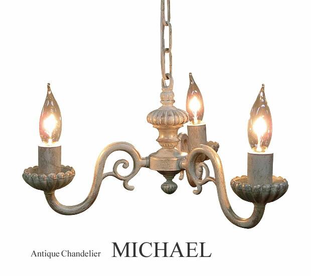 5灯アンティークシャンデリア【MICHAEL】ミシェル