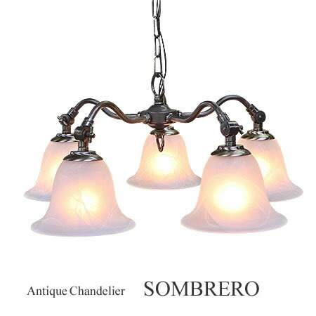 5灯 SOMBRERO ソンブレロ【SS-50AB-416】