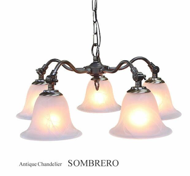 5灯アンティークシャンデリア【SOMBRERO】ソンブレロ