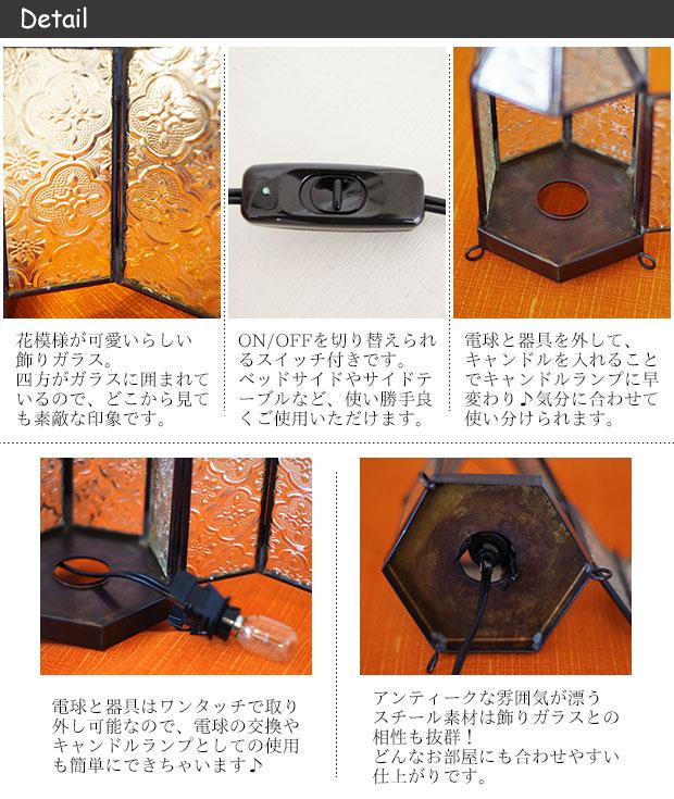 テーブルランプ Lapu-Lapu ラプラプ