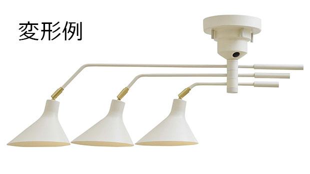 1灯 ペンダントライト ロネ LT-9518 INTERFORM
