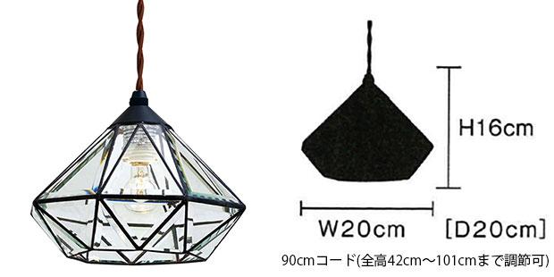 1灯 ペンダントライト リプリ LT-9683 INTERFORM