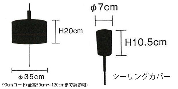 1灯 ペンダントライト フラスカ/コルシェ LT-9537 INTERFORM