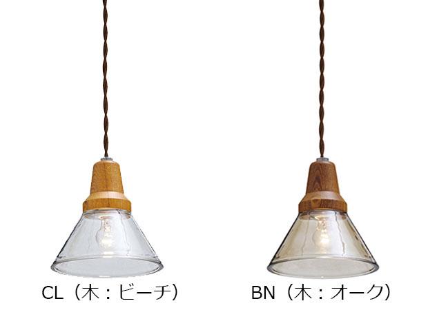 1灯 ペンダントライト ベルカ LT-9532 INTERFORM