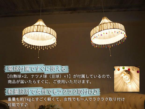 ビーズ ペンダントライト Canopy キャノピー