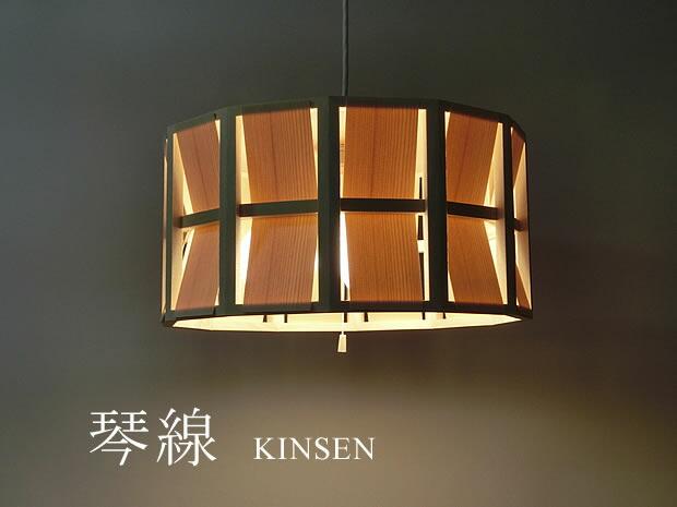 3灯ペンダントライト KINSEN 琴線 Flames フレイムス