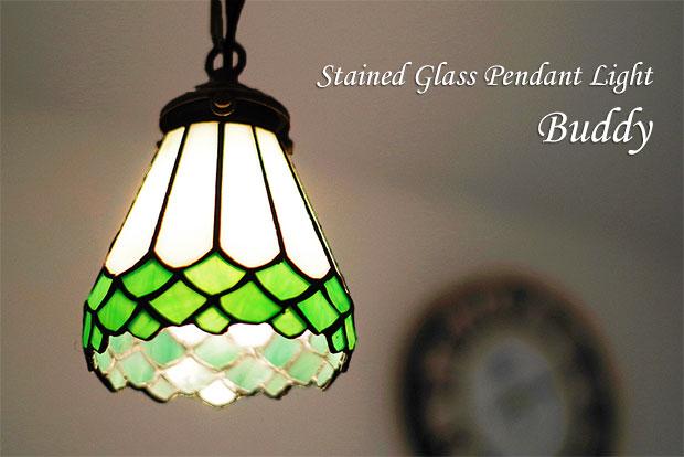 1灯 ガラス ペンダント ライト Buddy バディ