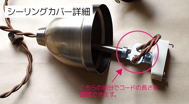 ペンダントライト Colleret コルレ LT-9803 INTERFORM